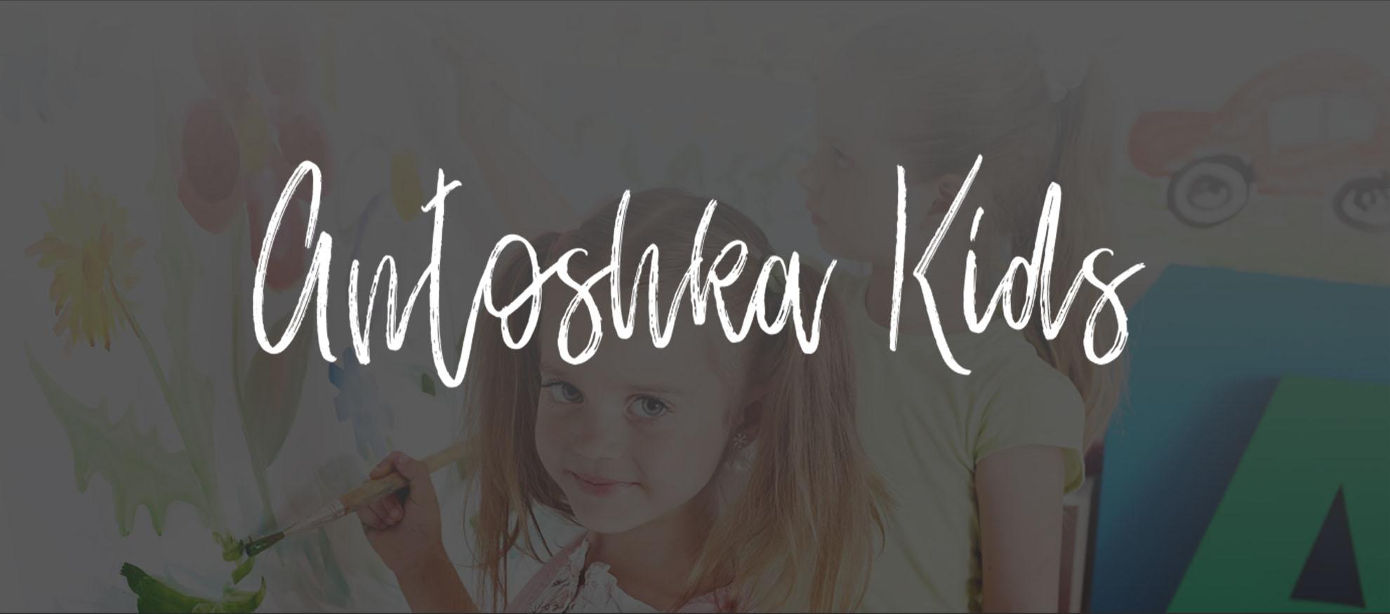 Аntoshka Kids